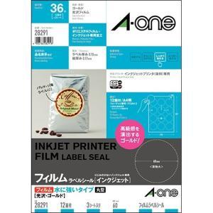 【取り寄せ商品】A-one エーワン / インクジェット ラベルシール 水につよいタイプ 光沢フィルム・ゴールド 12面 丸型60mm (5セット)|tag