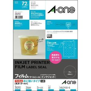 【取り寄せ商品】A-one エーワン / インクジェット ラベルシール 水につよいタイプ 光沢フィルム・ゴールド 24面 丸型40mm  (5セット)|tag