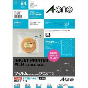 【取り寄せ商品】A-one エーワン / インクジェット ラベルシール 水につよいタイプ 光沢フィルム・ゴールド 28面 楕円形 (5セット)|tag