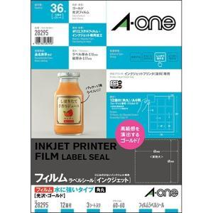 【取り寄せ商品】A-one エーワン / インクジェット ラベルシール 水につよいタイプ 光沢フィルム・ゴールド 12面 四辺余白付 角丸 (5セット)|tag