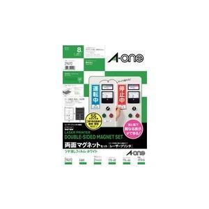 【取り寄せ商品】A-one エーワン / 両面マグネットセット レーザープリンタ ツヤ消しフィルム・ホワイト A4判4面|tag