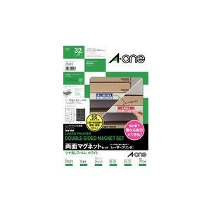 【取り寄せ商品】A-one エーワン / 両面マグネットセット レーザープリンタ ツヤ消しフィルム・ホワイト A4判16面|tag