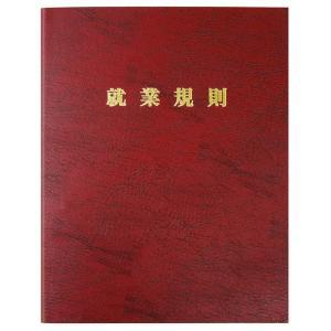 日本法令 高級就業規則ファイル(赤) 労基29−FR|tag