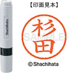 シヤチハタ ネーム6既製 XL-6 1321 杉田 4974052448744