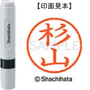 シヤチハタ ネーム6既製 XL-6 1327 杉山 4974052448799