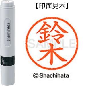 シヤチハタ ネーム6既製 XL-6 1329 鈴木