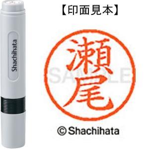 シヤチハタ ネーム6既製 XL-6 1337 瀬尾 4974052450372