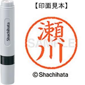 シヤチハタ ネーム6既製 XL-6 1338 瀬川 4974052450389