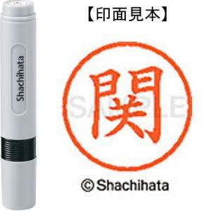 シヤチハタ ネーム6既製 XL-6 1343 関 4974052450419