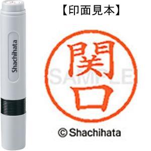 シヤチハタ ネーム6既製 XL-6 1344 関口 4974052450426