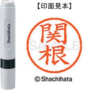 シヤチハタ ネーム6既製 XL-6 1346 関根 4974052450440