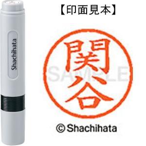 シヤチハタ ネーム6既製 XL-6 1347 関谷 4974052450457