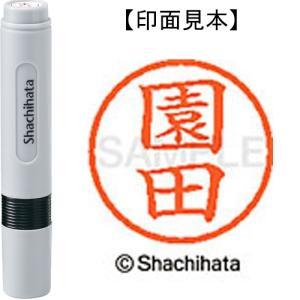 シヤチハタ ネーム6既製 XL-6 1353 園田 4974052450495