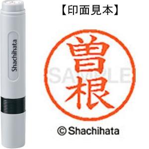 シヤチハタ ネーム6既製 XL-6 1356 曽根 4974052450525