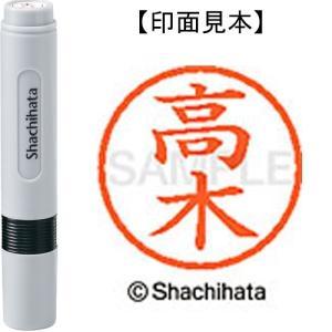 シヤチハタ ネーム6既製 XL-6 1362 高木 4974052450587