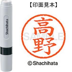 シヤチハタ ネーム6既製 XL-6 1373 高野 4974052450686