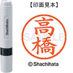 シヤチハタ ネーム6既製 XL-6 1374 高橋