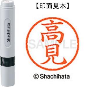 シヤチハタ ネーム6既製 XL-6 1380 高見 4974052450723