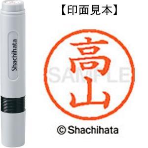 シヤチハタ ネーム6既製 XL-6 1385 高山 4974052450778