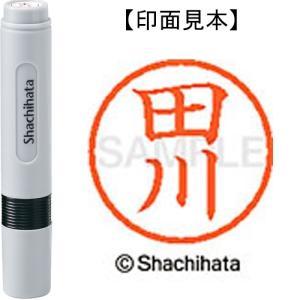 シヤチハタ ネーム6既製 XL-6 1388 田川 4974052451300