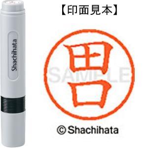 シヤチハタ ネーム6既製 XL-6 1389 田口 4974052451317