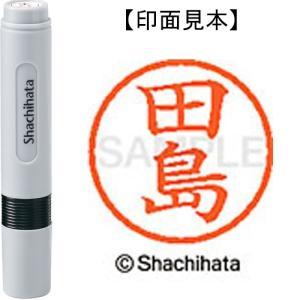 シヤチハタ ネーム6既製 XL-6 1390 田島 4974052451324