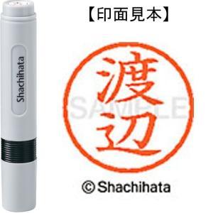 シヤチハタ ネーム6既製 XL-6 1996 渡辺