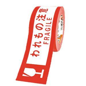 セキスイ 荷札テープ KNT03W われもの注意 4901860184700|tag