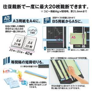 プラス スライドカッター ハンブンコ PK-813 A4|tag|04