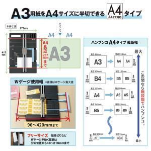 プラス スライドカッター ハンブンコ PK-813 A4|tag|05