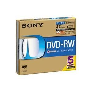 SONY DVD−RW5枚 5DMW47HPS|tag