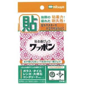 ミツヤ 貼る画鋲 ワッポン WAP39-CJ-RD 4902787021352|tag