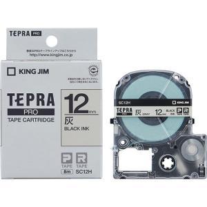 キングジム テプラPROテープ SC12H 灰に黒文字 12mm 4971660752331|tag