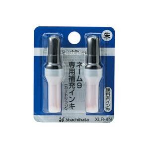 シヤチハタ ネーム9用インキ XLR-9N 朱 12個 2147345067553
