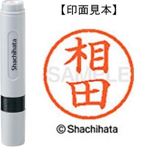 シヤチハタ ネーム6 XL−6 0003 相田