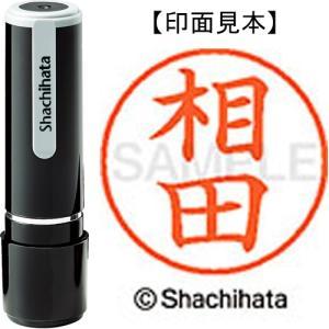 シヤチハタ ネーム9 XL−9 0003 相田