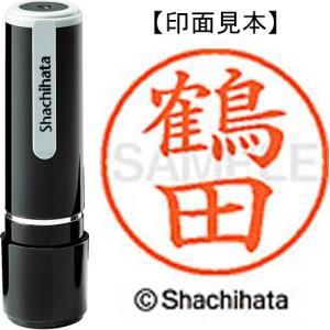 シヤチハタ ネーム9 XL−9 2431 鶴田