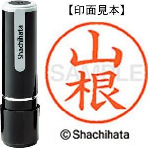 シヤチハタ ネーム9 XL−9 2477 山根