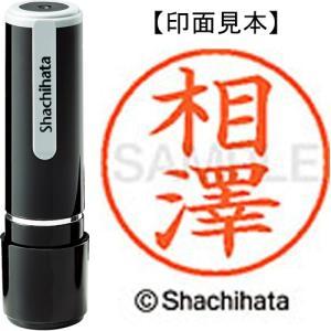 シヤチハタ ネーム9既製 XL-9 4001 ◆相澤 4974052587412
