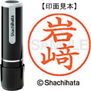 シヤチハタ ネーム9既製 XL-9 4010 ◆岩崎 4974052587504
