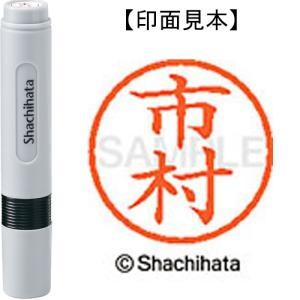 シヤチハタ ネーム6 XL−6 0247 市村