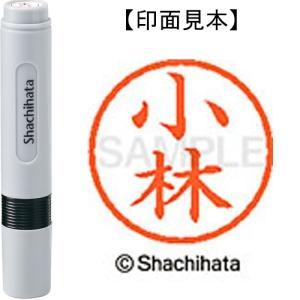 シヤチハタ ネーム6既製 XL-6 1064 小林