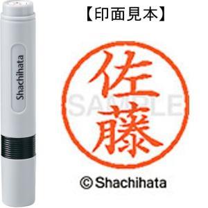 シヤチハタ ネーム6既製 XL-6 1188 佐藤
