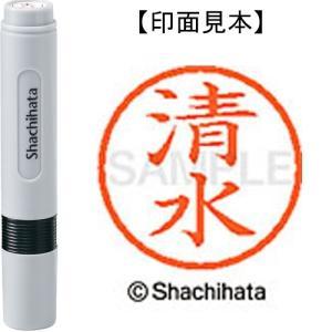 シヤチハタ ネーム6既製 XL-6 1297 清水
