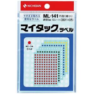 ニチバン マイタック カラーラベル ML-141 5色 5mm 4987167021634|tag