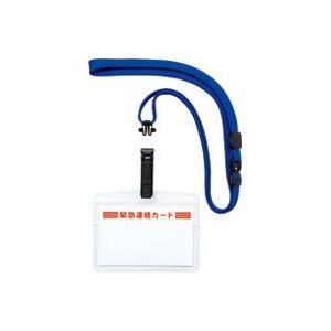 オープン工業 吊り下げ名札ホイッスル付 青 5枚 NL-18-BU|tag