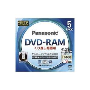 Panasonic DVD−RAM LM−AD240LA5 4984824973947