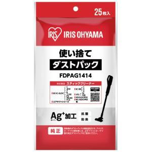 アイリスオーヤマ クリーナー用ダストパック 25枚 FDPAG1414|tag