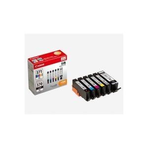 キヤノン インクカートリッジBCI-371XL+...の商品画像
