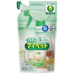 住まいのいろいろな所に使える住宅用洗剤。除菌もできて、2度ぶき不要のスプレータイプ「かんたんマイペッ...